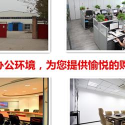 济南瑞辉自动化设备有限公司