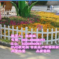 神农架 天门鑫蒂彩色PVC8mm护栏发泡板厂家
