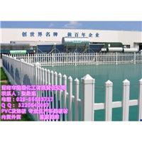 建德 富阳市鑫蒂彩色PVC8mm护栏发泡板厂家