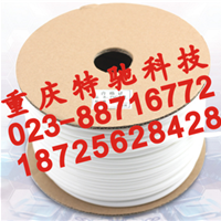 供应硕方supvanTP70线缆标志印字机