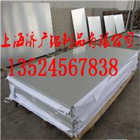 哪里有生产保温铝卷,铝板厂家,花纹铝板