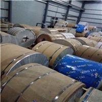 纯铝板,上海铝板多少钱一平方/一公斤