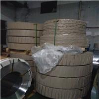 铝板,铝卷价格,专业铝卷分条多少钱一吨