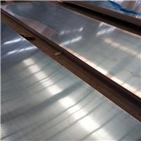 上海保温铝板,5052铝板价格,铝板现货厂家