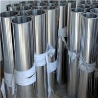0.3mm/0.4/0.5铝卷价格,上海保温铝卷厂家