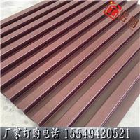 厂家生产铝合金彩色氟碳/木纹长城幕墙板