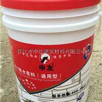 防水K11防水浆料专业生产厂家欢迎代理加盟