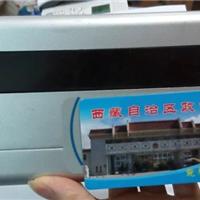 供应武威校园专用刷卡洗衣机酒泉刷卡洗衣机