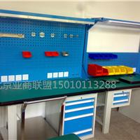 北京工作台厂家顾客拥有提高工作效率工作台