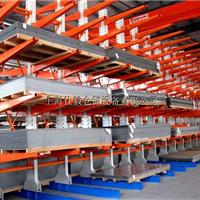 供应型材存储悬臂货架,提供建材仓库利用
