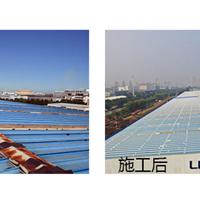 彩钢屋面接缝漏水,彩钢屋面接缝漏水施工