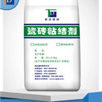 供应济南瓷砖粘结剂生产厂家低价批发