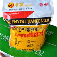 供应彩色防霉填缝剂勾缝剂嵌缝剂生产代加工
