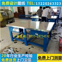 江门模具桌|江门模具装配桌|江门模具维修桌