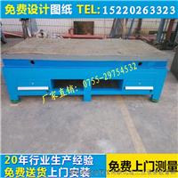 钳工修模工作台-A3钢板桌面/铸铁工作台