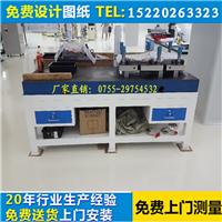 长安钢板工作台-钢板修模台厂家-铸铁飞模台