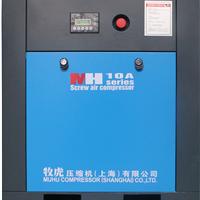 牧虎品牌MH|MHV系列高性价比螺杆空压机
