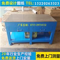 西乡钳工工作台-工作台厂家|铸铁钳工模具桌