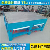 深圳铸铁工作台/模具修模台/钢板修模台