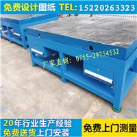 广东珠海钳工专用工作台生产厂家