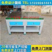 供应江苏铸铁工作台,广州铸铁工作台厂家