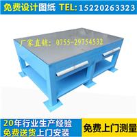 龙华重型工作台-工作台厂家|铸铁钳工模具桌