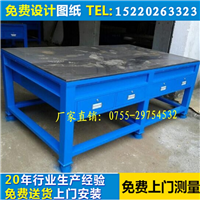 福田铸铁工作台|福田钢板工作台生产厂家