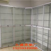 精品货架,展示柜,玻璃展柜,钛合金展柜