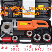 百瑞达机械供应【1.2寸手持式电动套丝机 】