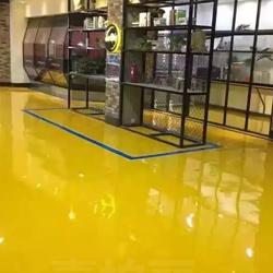 上海嘉柏丽实业有限公司