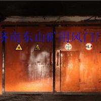 煤矿松木行车自动风门,矿用行人无压风门