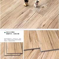 供应潍坊家用环保零甲醛地板