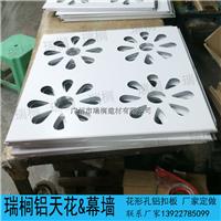 供应铝扣板天花出口 aluminum ceiling