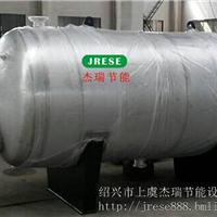 RV03/04导流型容积式水加热器、热交换器