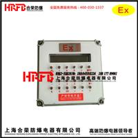 供应化工厂仓库使用的防爆计算器