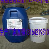 成都J302混凝土再浇剂较低价格厂家直销