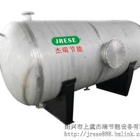 供应储水罐、承压水箱、预热罐、热水储水罐