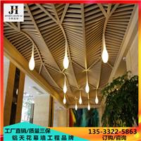 仿木纹色铝方通U型定做铝型材厂家今辉建材