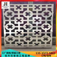 2.0氟碳漆镂空铝单板幕墙雕花冲孔铝板天花