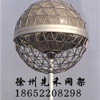 供应螺栓球球形网架徐州先禾网架