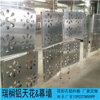 供应最新花型铝天花吊顶 办公楼特色铝扣板