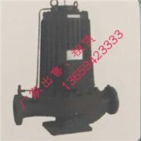 供甘肃G型屏蔽泵和兰州直联泵特点