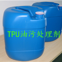 TPU真空电镀油污影响附着不良解决方案