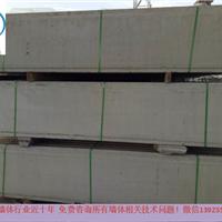 博罗万纳钢筋混凝土空心墙板厂家