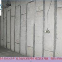 万纳钢筋陶粒混凝土多孔墙板