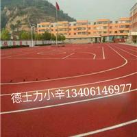 河北水性硅pu材料选德士力体育球场材料厂家