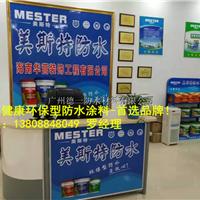 芙蓉区产品齐全防水材料十大著名品牌