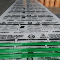 供应温室专用双层uv防雾滴8mm中空阳光板