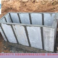 广东惠州万纳装配式水泥预制构件厂家