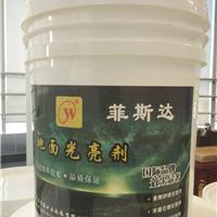 宜州水磨石地面固化剂 水泥地坪亮光剂